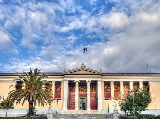 ETHNIKO KAI KAPODISTRIAKO PANEPISTIMIO ATHINON – Greece